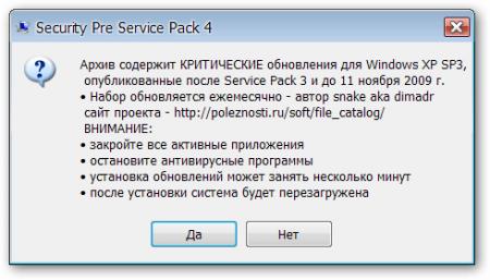Windows 7 dan 64-bit